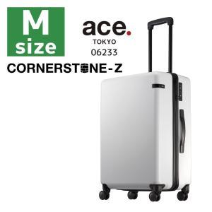 アウトレット スーツケース キャリーケース キャリーバッグ エース 大型 軽量 Mサイズ おしゃれ 静音 ace コーナーストーンZ ハード ファスナー AE-06233|travelworld