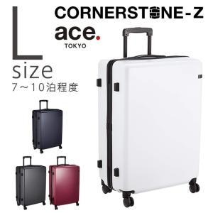 アウトレット スーツケース キャリーケース キャリーバッグ エース 大型 軽量 Lサイズ おしゃれ コーナーストーンZ 静音 ハード ファスナー AE-06234 travelworld