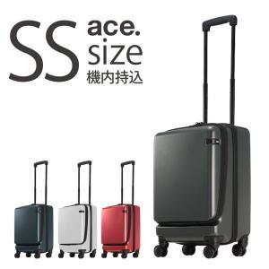 アウトレット スーツケース ACE エース キャリーケース キャリーバッグ 機内持込 小型 TSAロック B-AE-06235|travelworld