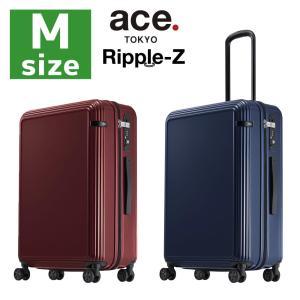 アウトレット スーツケース キャリーケース キャリーバッグ エース 中型 軽量 Mサイズ おしゃれ 静音 ace イラプション ハード ファスナー ビジネス AE-06242|travelworld