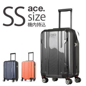 アウトレット スーツケース キャリーケース キャリーバッグ エース 小型 軽量 機内持ち込み おしゃれ 静音 ace ハード ファスナー ビジネス B-AE-06256|travelworld
