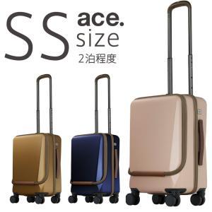 アウトレット スーツケース キャリーケース キャリーバッグ エース 小型 軽量 機内持ち込み おしゃれ 静音 ace. BC リンクワン ハード  ビジネス B-AE-06261|travelworld