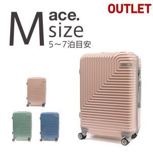 アウトレット スーツケース キャリーケース キャリーバッグ 中型 軽量 Mサイズ おしゃれ 静音 ace エース ハード ファスナー かわいい おしゃれ AE-06277|travelworld