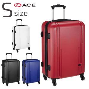 アウトレット スーツケース キャリーケース キャリーバッグ エース 小型 軽量 Sサイズ おしゃれ 静音 Z.N.Y ゼット・エヌ・ワイ ハード ファスナー AE-06287|travelworld