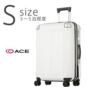 アウトレット スーツケース キャリーケース キャリーバッグ エース 小型 軽量 Sサイズ おしゃれ 静音 ace ハード ファスナー ビジネス AE-06292|travelworld