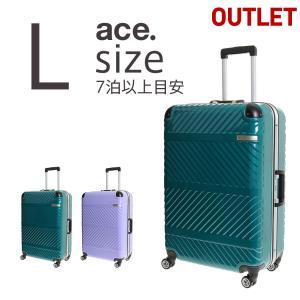 アウトレット スーツケース キャリーケース キャリーバッグ エース 大型 軽量 Lサイズ おしゃれ 静音 ACE DESIGNED BY ACE IN JAPAN ハード ファスナー AE-06298|travelworld