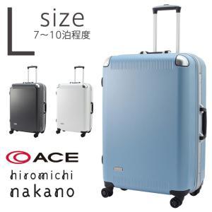 アウトレット スーツケース キャリーケース キャリーバッグ エース 大型 軽量 Lサイズ おしゃれ 静音 ヒロミチナカノ ハード フレーム AE-06367|travelworld