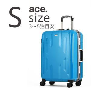 アウトレット スーツケース キャリーケース キャリーバッグ 旅行鞄 キャリーバック 小型 超軽量 Sサイズ エース Z.N.Y AE-06381|travelworld
