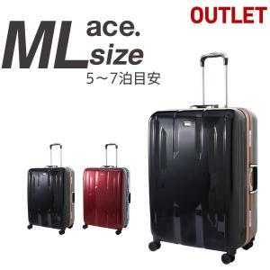 アウトレット スーツケース キャリーケース キャリーバッグ エース 中型 軽量 Mサイズ おしゃれ 静音 ace Z.N.Y ハード ファスナー ビジネス AE-06382|travelworld