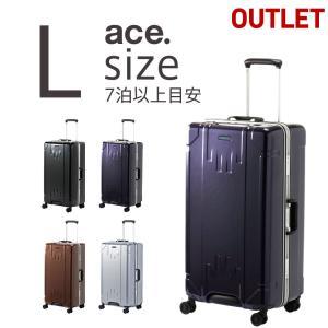 アウトレット スーツケース キャリーケース キャリーバッグ エース 大型 軽量 Lサイズ おしゃれ 静音 ace ハード フレーム ビジネス AE-06413 travelworld
