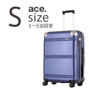 アウトレット スーツケース キャリーケース キャリーバッグ エース 小型 軽量 Sサイズ おしゃれ 静音 ace 拡張 ハード ファスナー ビジネス AE-06417|travelworld