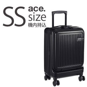 アウトレット スーツケース キャリーケース キャリーバッグ エース 小型 軽量 機内持ち込み おしゃれ 静音 ACE フロントオープン ハード ファスナー AE-06426 travelworld
