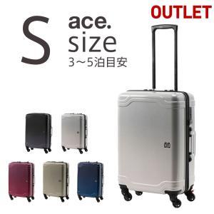 エース ACE スーツケース 小型 超軽量 キャリーバッグ トランク Sサイズ ゼロ ハリバートン AE-05651|travelworld