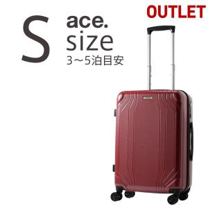 アウトレット スーツケース キャリーケース キャリーバッグ エース 小型 軽量 Sサイズ おしゃれ 静音 ace コンベクション ハード ファスナー ビジネス AE-06612|travelworld