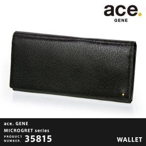 ace.GENE エースジーン MICROGRET ミクログレット 長財布  AE-35815|travelworld