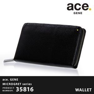 ace.GENE エースジーン MICROGRET ミクログレット 長財布 AE-35816|travelworld