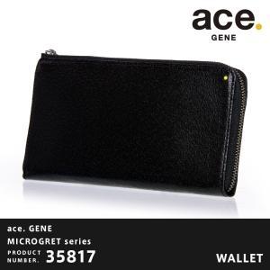 ace.GENE エースジーン MICROGRET ミクログレット 長財布 AE-35817|travelworld