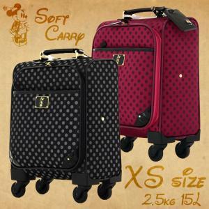 アウトレット ソフトスーツケース キャリーケース キャリーバッグ エース 小型 軽量 XSサイズ おしゃれ 静音 ディズニー ミニー AE-51301|travelworld