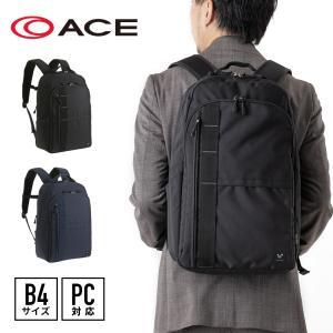 ビジネスバッグ メンズ エース ace. ポリアス リュックサック 19リットル B4サイズ PC対応 2気室 セットアップ機能付き ビジネスリュック AE-57755|travelworld