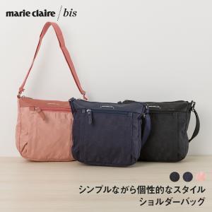 ショルダーバッグ マリ・クレール バッグ marie claire bis マリ・クレール ビス AE-MARIE-57482|travelworld
