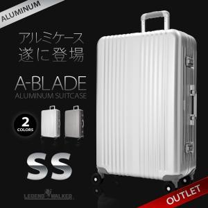 アウトレット スーツケース キャリーケース キャリーバッグ トランク 小型 機内持ち込み 軽量 おしゃれ 静音 ハード フレーム アルミ ビジネス B-1000-48|travelworld