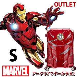アウトレット アイアンマン DISNEY MARVEL マーベル スーツケース キャリーケース キャリーバッグ Sサイズ B-103-D2607-20|travelworld