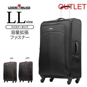アウトレット ソフト キャリーケース スーツケース キャリーバッグ 軽量 おしゃれ LLサイズ 大型 ビジネス 拡張 4輪 B-4003-75|travelworld