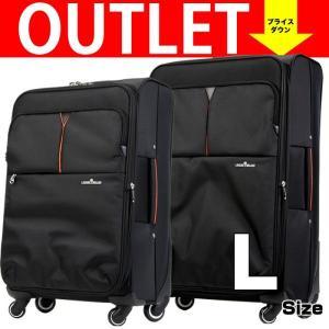 アウトレット ソフト キャリーケース スーツケース キャリーバッグ 軽量 おしゃれ Lサイズ 大型 ビジネス 拡張 4輪 B-4031-71 travelworld