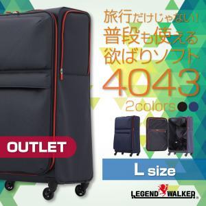 アウトレット ソフト キャリーケース スーツケース キャリーバッグ 軽量 おしゃれ Lサイズ 大型 ビジネス 4輪 B-4043-71|travelworld