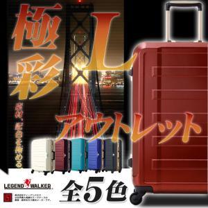 アウトレット スーツケース キャリーケース キャリーバッグ トランク 大型 軽量 Lサイズ おしゃれ 静音 ハード フレーム B-5088-68|travelworld
