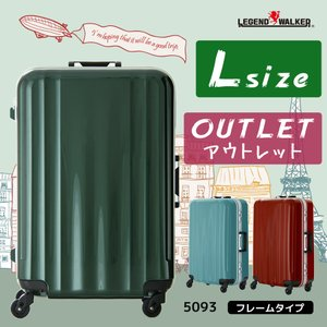 スーツケース 大型 軽量 キャリーバッグ Lサイズ レジェン...