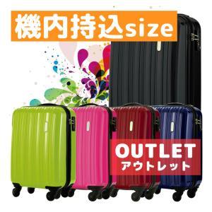 スーツケース 小型 軽量 キャリーバッグ SS サイズ アウトレット B-5096-47|travelworld