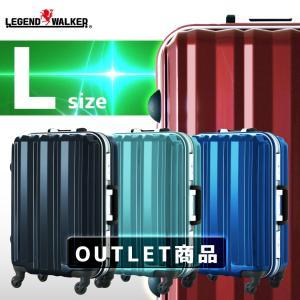 スーツケース 大型 L サイズ キャリーケース キャリーバッグ キャリーバック アウトレット B-5097-68|travelworld