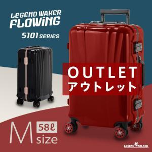アウトレット スーツケース キャリーケース キャリーバッグ トランク 中型 軽量 Mサイズ おしゃれ 静音 ハード フレーム B-5101-60|travelworld