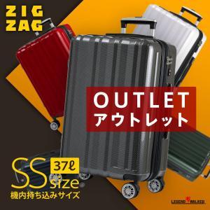 激安 スーツケース 機内持ち込み SSサイズ LEGEND ...