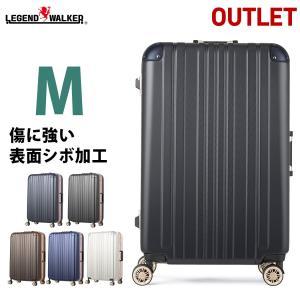 アウトレット スーツケース キャリーケース キャリーバッグ トランク 中型 軽量 Mサイズ おしゃれ 静音 ハード ファスナー 拡張 B-5108-62|travelworld