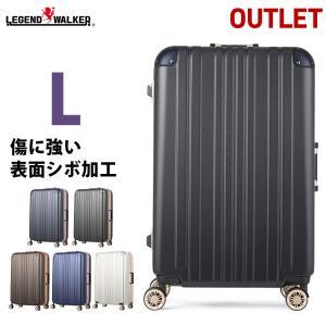 アウトレット スーツケース キャリーケース キャリーバッグ トランク 大型 軽量 Lサイズ おしゃれ 静音 ハード ファスナー 拡張 B-5108-67|travelworld