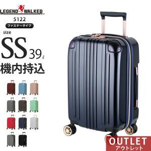 スーツケース 機内持ち込み SSサイズ 小型 キャリー キャリーケース 鞄 かばん アウトレット B-5122-48|travelworld