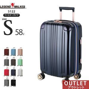 アウトレット スーツケース キャリーケース キャリーバッグ トランク 小型 軽量 Sサイズ おしゃれ 静音 ハード ファスナー 拡張 B-5122-55|travelworld