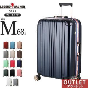 スーツケース 無料受託手荷物 Mサイズ 中型 キャリー キャ...
