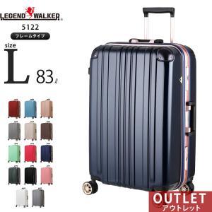 アウトレット スーツケース キャリーケース キャリーバッグ トランク 大型 軽量 Lサイズ おしゃれ 静音 ハード フレーム ビジネス B-5122-68|travelworld