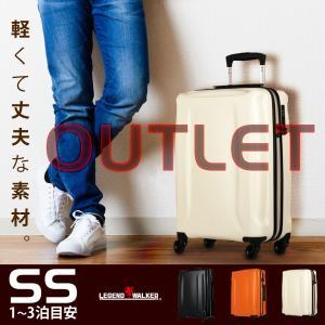 アウトレット スーツケース キャリーケース キャリーバッグ トランク 小型 機内持ち込み 軽量 おしゃれ 静音 ハード ファスナー B-5201-49 travelworld