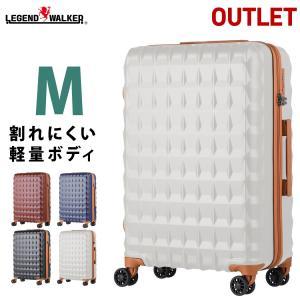 アウトレット スーツケース キャリーケース キャリーバッグ トランク 中型 軽量 Mサイズ おしゃれ 静音 ハード ファスナー 女性 B-5203-58|travelworld