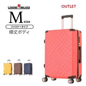 アウトレット スーツケース キャリーケース キャリーバッグ トランク 中型 軽量 Mサイズ おしゃれ 静音 ハード ファスナー ビジネス 8輪 B-5204-59 travelworld