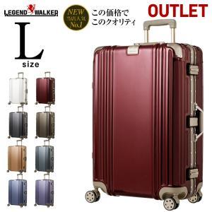 店長一押しの大型スーツケース! TSAロック搭載 超軽量フレームタイプです♪ 軽量なので移動もラクラ...