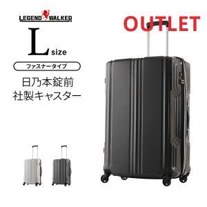 アウトレット スーツケース キャリーケース キャリーバッグ トランク 大型 軽量 Lサイズ おしゃれ 静音 ハード ファスナー ビジネス 拡張 B-5603-70|travelworld
