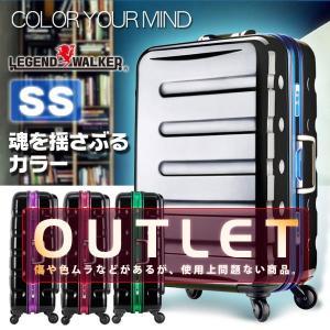 スーツケース 機内持ち込み 小型 軽量 キャリーケース キャリーバッグ SSサイズ レジェンドウォーカー アウトレット B-6016-47 tabi|travelworld