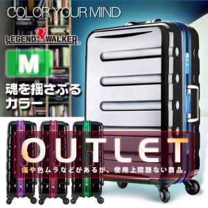 スーツケース 中型 軽量 スーツケース キャリーバッグ 旅行バッグ 旅行かばん Mサイズ レジェンドウォーカー アウトレット B-6016-60 tabi|travelworld