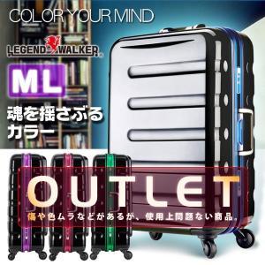 アウトレット スーツケース キャリーケース キャリーバッグ トランク 中型 軽量 MLサイズ おしゃれ 静音 ハード フレーム ビジネス B-6016-66|travelworld