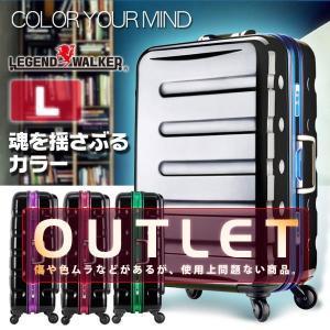 アウトレット スーツケース キャリーケース キャリーバッグ トランク 大型 軽量 Lサイズ おしゃれ 静音 ハード フレーム ビジネス B-6016-70|travelworld